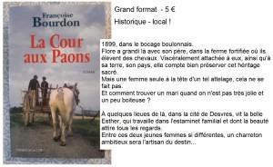boubour(